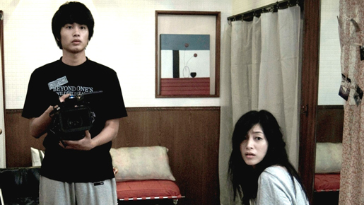 Trailer – Paranormal Activity: Tokyo Night